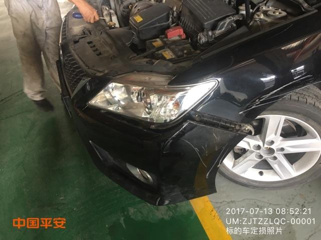 丰田gtm7201rs轿车(前大灯罩(左))