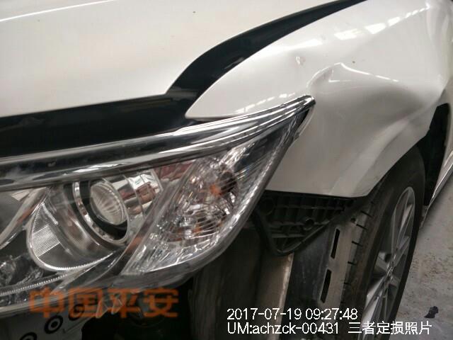 丰田gtm7203ge轿车(前大灯罩(左))