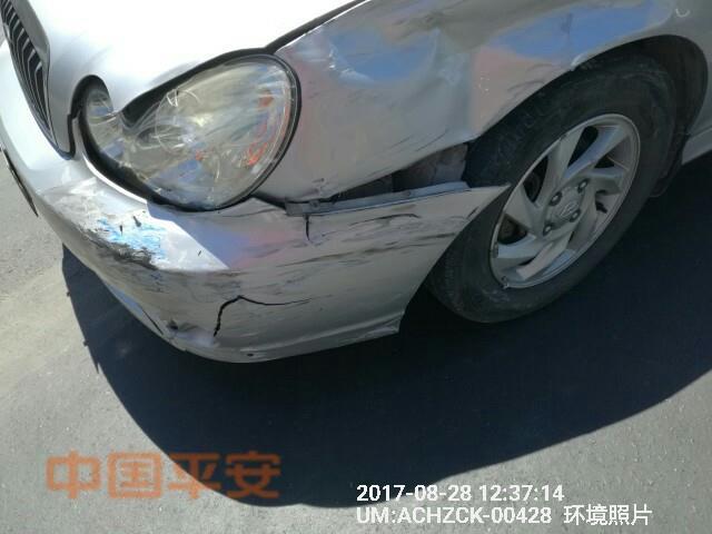 北京现代bh7200mw轿车 前大灯(右) 拆车件_二手配件