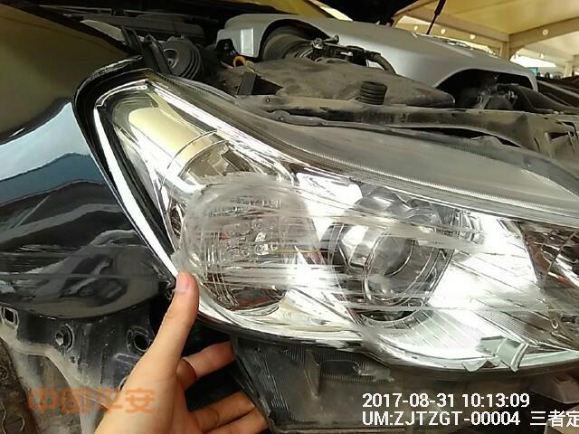 丰田tv7252v5轿车(前大灯罩(右))
