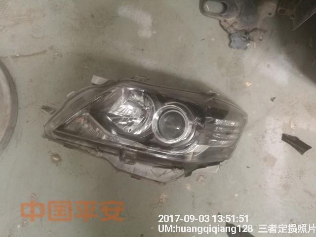 丰田gtm7200es轿车(前大灯罩(左))