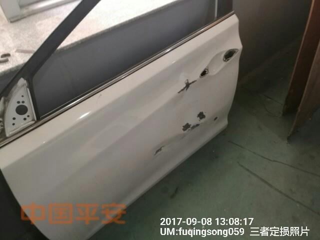 北京现代bh7161hay轿车 前门壳(左) 拆车件_二手配件