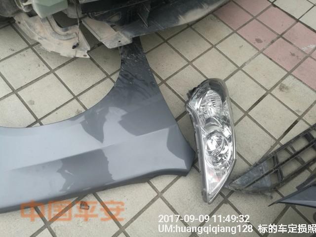 北京现代bh7164mw轿车 前大灯(右) 拆车件_二手配件
