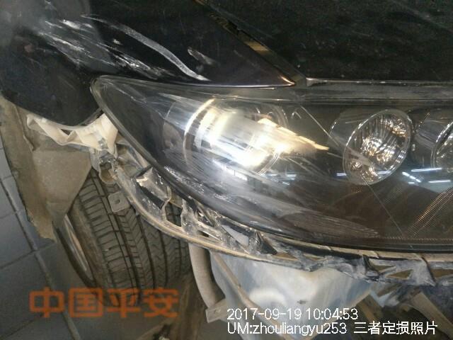 马自达ca7201at4轿车(前大灯罩(右))