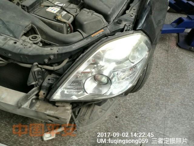 天籁eq7230ba轿车(前大灯罩(左))
