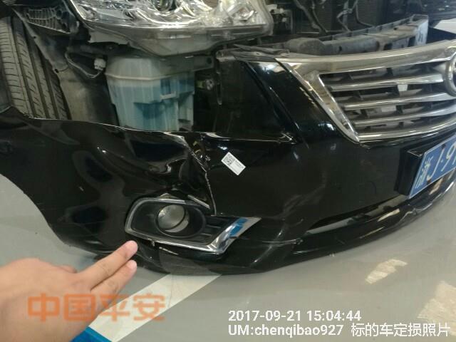 丰田gtm7200gb轿车(前大灯罩(右))